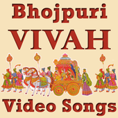 Bhojpuri Vivah Song VIDEOs icon