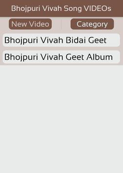 Bhojpuri Vivah Song VIDEOs apk screenshot