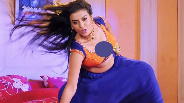 Bhojpuri Video Song - SearchSave screenshot 2