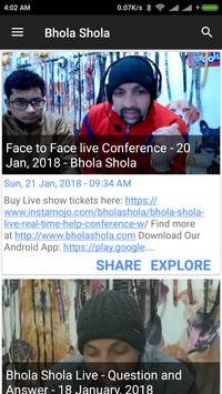 Bhola Shola apk screenshot