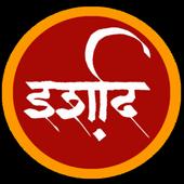 IRSHAD icon