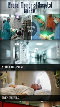 Bhopal Memorial Hospital apk screenshot
