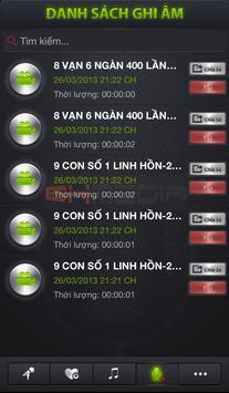 Karaoke Pro screenshot 3