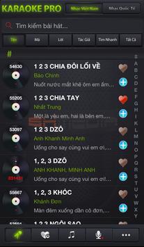 Karaoke Pro screenshot 8