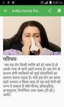 India Home Remedies Hindi apk screenshot