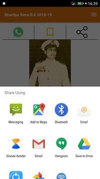 Bhartiya Sena G.K2018-19 screenshot 3