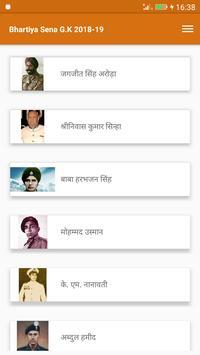 Bhartiya Sena G.K2018-19 screenshot 1