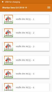 Bhartiya Sena G.K2018-19 screenshot 5
