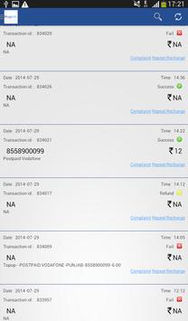 Bhugtaan for Retail Shops screenshot 4