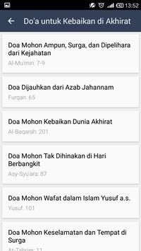 Dua in Quran apk screenshot
