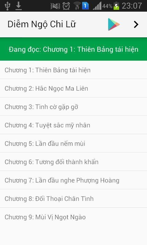 Hãn Phi, Bổn Vương Giết Chết poster