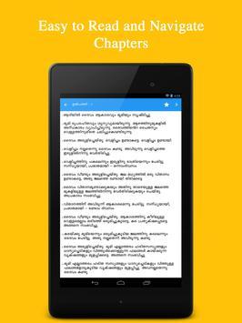 Malayalam bible ( ബൈബിൾ ) apk download free books.
