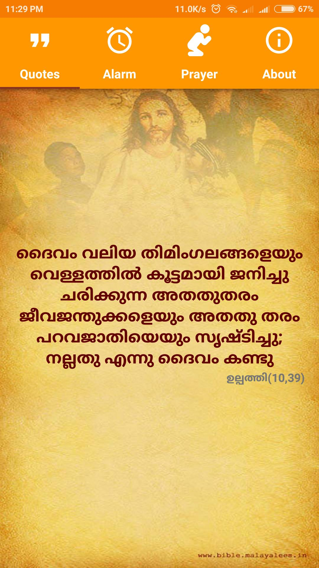 Malayalam Bible Quotes Alarm for Android - APK Download