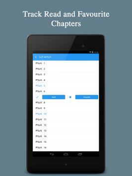 Amharic Bible screenshot 18