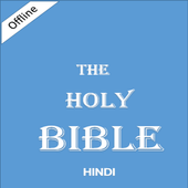 Bible Hindi Audio Offline icon