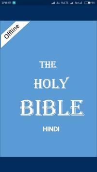 Bible Hindi Audio Offline poster