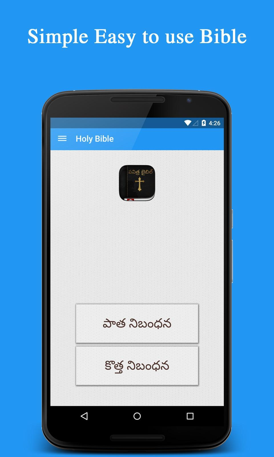 Telugu bible app apk download | Telugu Bible 1 0 8 APK  2019