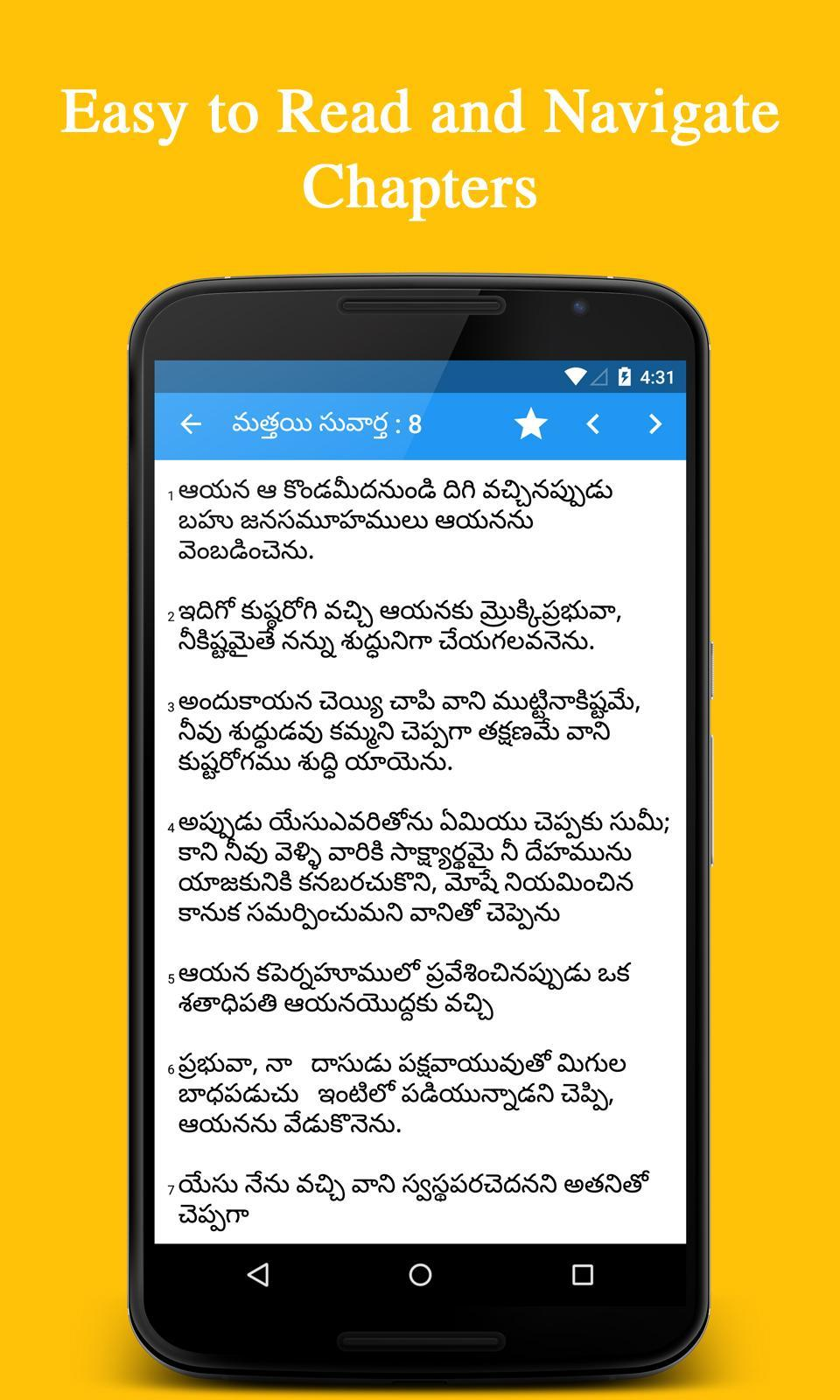 Telugu Bible ( పవిత్ర బైబిల్ ) for Android - APK