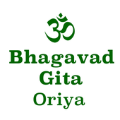 Bhagavad Gita in Oriya icon