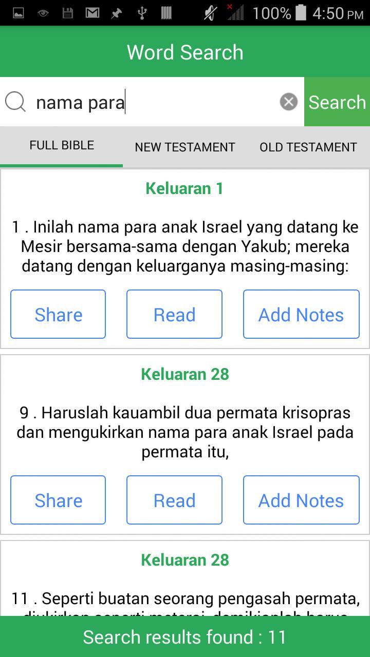 Alkitab Bible poster