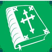 Croatian Bible icon