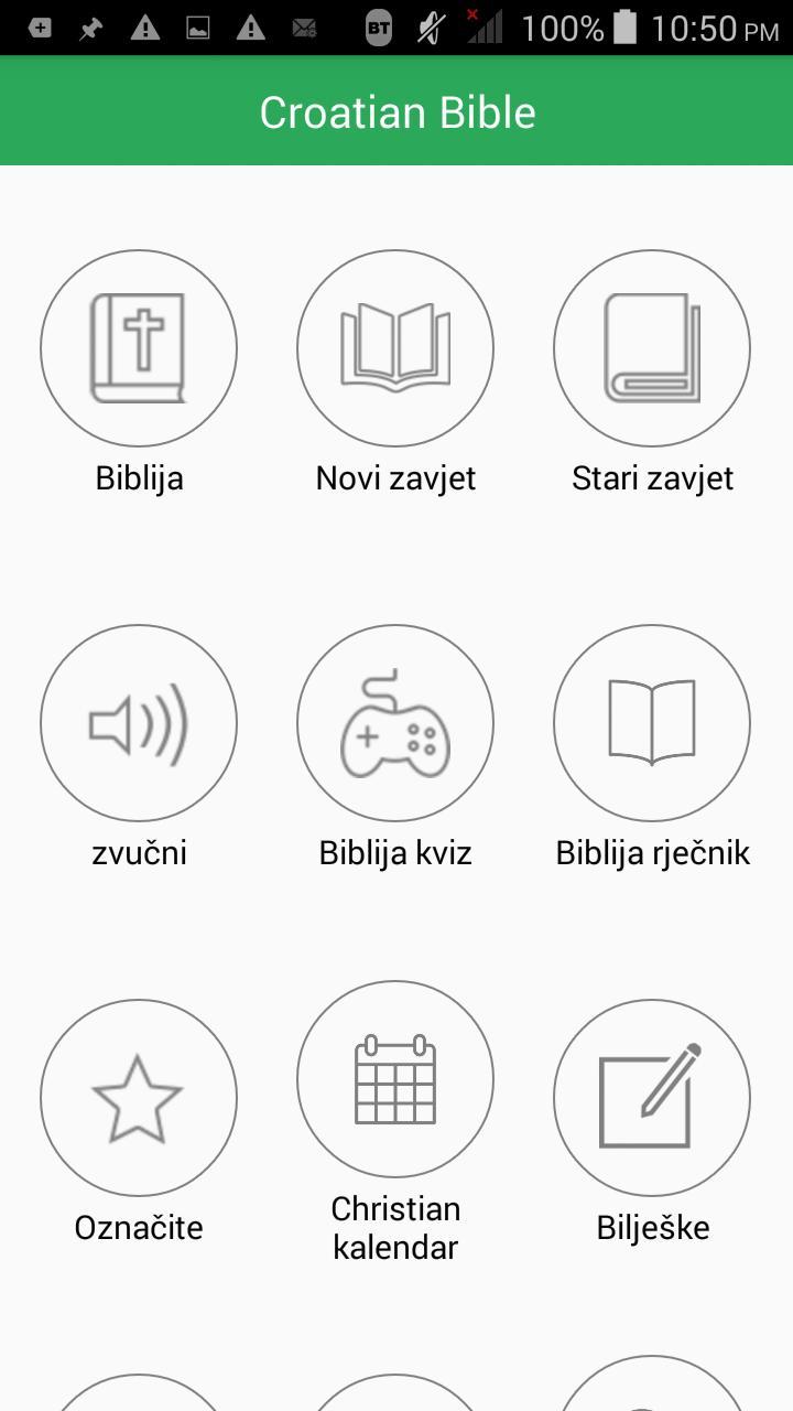 Croatian Bible poster