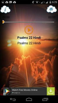 Bible Stories in Hindi (AUDIO) screenshot 8