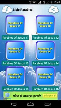 Parables of Jesus Christ apk screenshot
