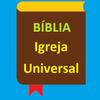 Bíblia da Igreja Universal 圖標