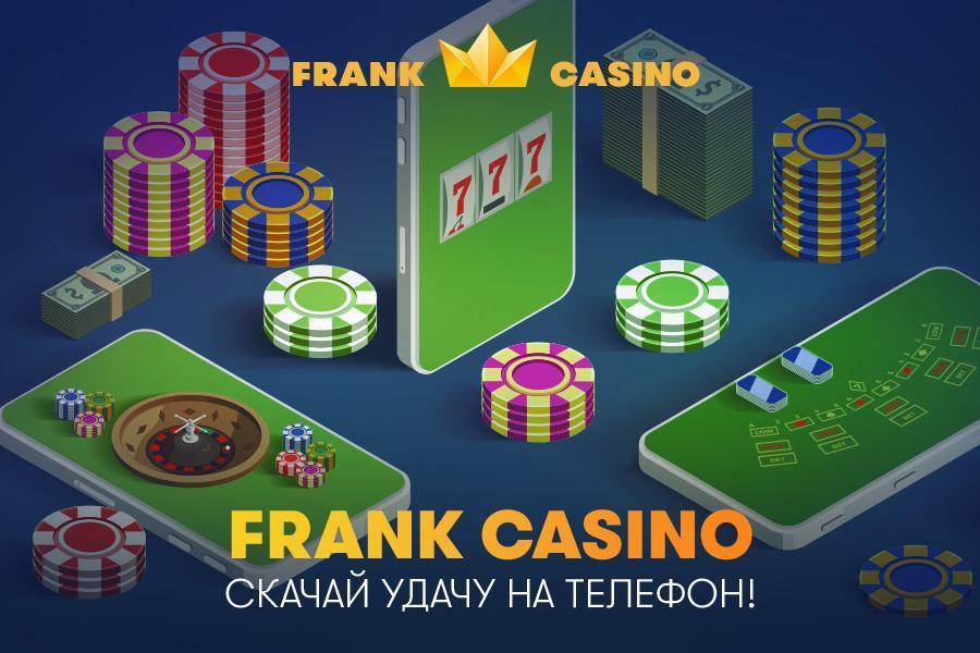 Франк казино скачать free online casino no deposit usa