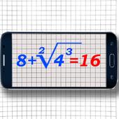 Math Solution Simulator icon