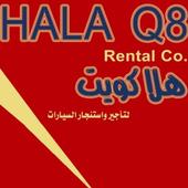 Hala Kwt Cars icon