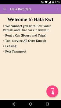 Hala Kwt Cars apk screenshot