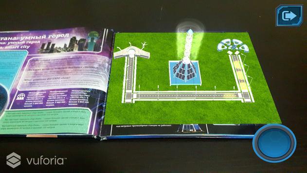 Smart Astana VR Book screenshot 16