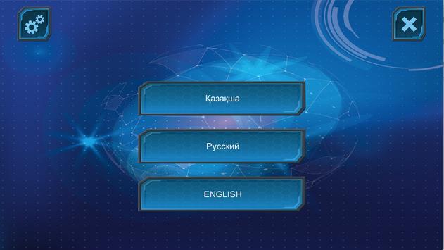 Smart Astana VR Book screenshot 1
