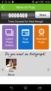 Big Green Durga screenshot 2