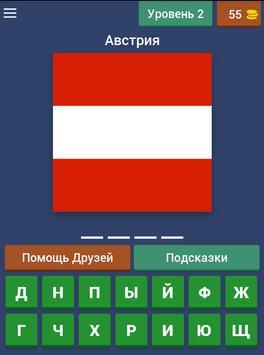 Главный город apk screenshot