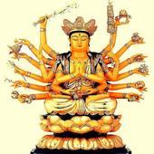 佛的心咒 biểu tượng