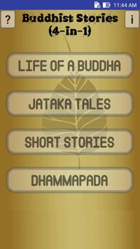 Buddhist Stories (4-in-1) poster