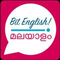 Bit English Malayalam