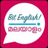 Bit English Malayalam 圖標