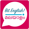 Bit English Malayalam simgesi