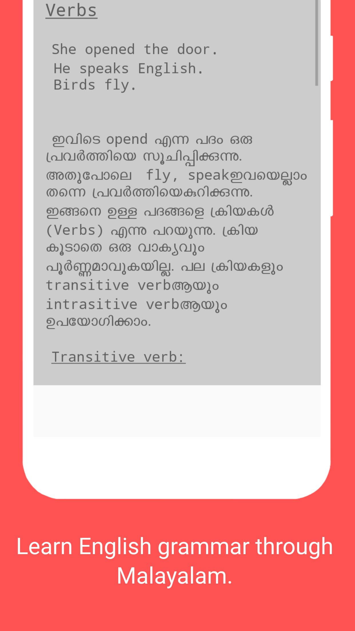 Spoken English Malayalam for Android - APK Download