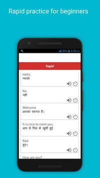 Spoken English 360 Hindi screenshot 5