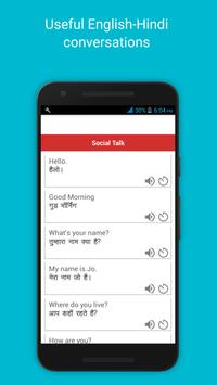 Spoken English 360 Hindi poster