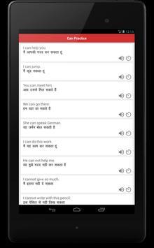 Spoken English 360 Hindi screenshot 15