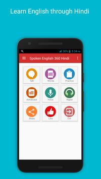 Spoken English 360 Hindi apk screenshot