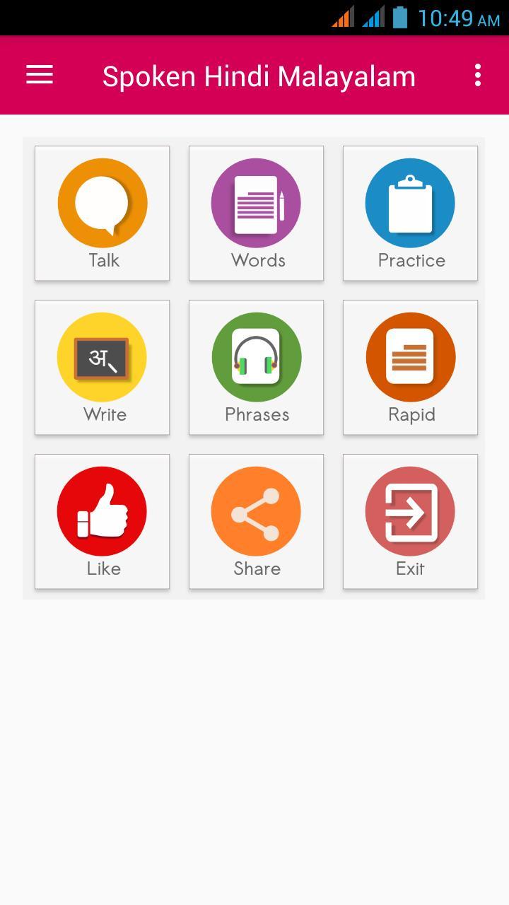 Spoken Hindi Malayalam for Android - APK Download