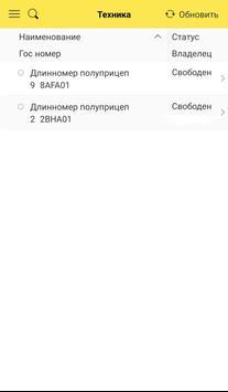 BI CDS Ekran Görüntüsü 5