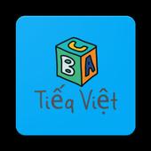 Chuyển Đổi Tiếng Việt icon